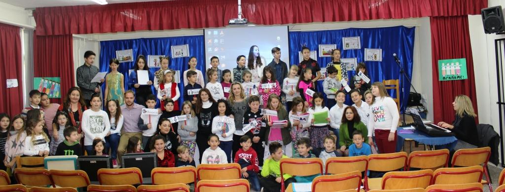 Παγκόσμια Ημέρα του Παιδιού 2016