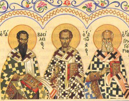 Ανακοίνωση - Πρόσκληση για την γιορτή των Τριών Ιεραρχών